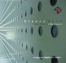 Bianco Nero Book72.jpg