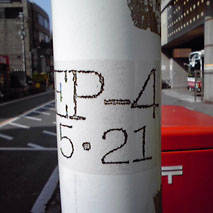 EP-4 5・21.jpg